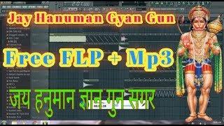 jai hanuman gyan gun sagar dj remix gana - TH-Clip