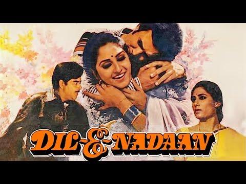 Chhupa Rustam: A Musical Thriller(2001)