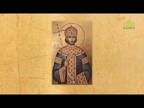 Церковный календарь. 11 июня 2019. Память I Вселенского Собора