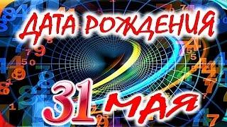 Мохова надежда юрьевна 20. 05. 1989