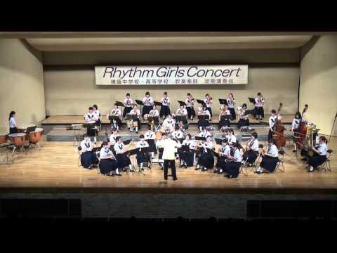 ENCHANTED/樟蔭中学校・高等学校吹奏楽部