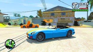 Это GTA San Andreas на Максималках!!!😱
