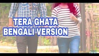 isme tera ghata lyrics bangla - Thủ thuật máy tính - Chia sẽ