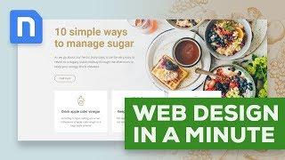 Manage Sugar