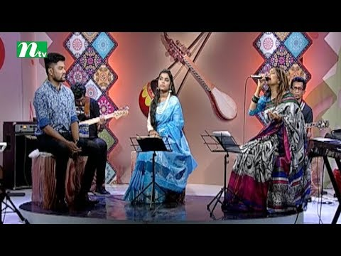 Matir Gaan | Episode 21 | Music Show