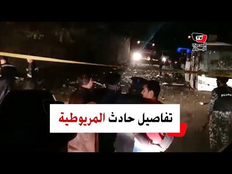 شهود عيان يروون تفاصيل انفجار أتوبيس المريوطية