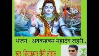 Shyoji Ram Ji Bhajan Losal...