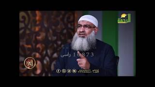 ضياع الأمانة ح 10 برنامج إقتربت الساعة مع فضيلة الشيخ مسعد أنور