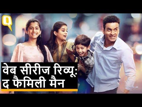 Amazon Prime's The Family Man Review: Manoj Bajpayee, Priyamani | Quint Hindi