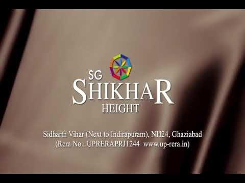 3D Tour of SG Shikhar Height