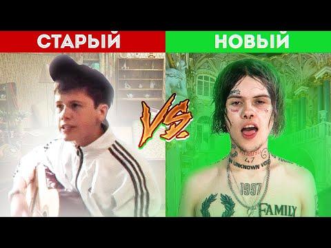 СТАРЫЙ ДЖИЗУС vs НОВЫЙ ДЖИЗУС