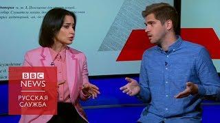 Усачев vs Канделаки: кому следует доверять – СМИ или интернету? Дебаты Би-би-си