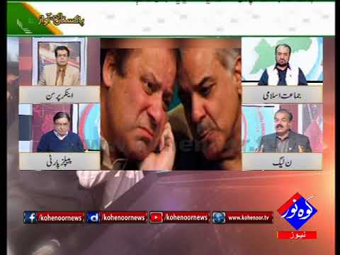 Pakistan Ki Awaaz 27 02 2018