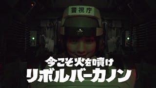 「THENEXTGENERATIONパトレイバー」第4章予告編解禁!