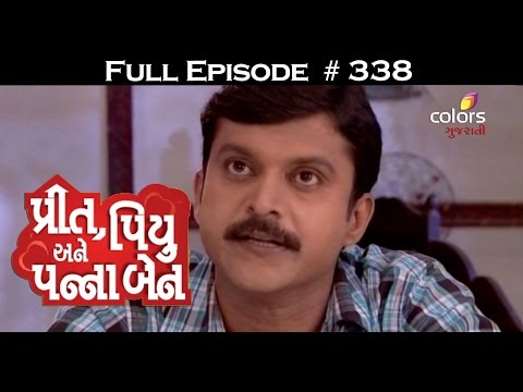Preet-Piyu-anne-Pannaben--18th-May-2016--પ્રીત-પિયુ-અને-પન્નાબેન--Full-Episode