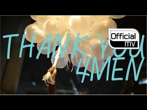 4men - Thank You