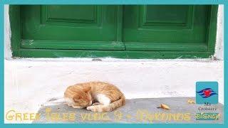 Disney Cruise Greek Isles 2014 Vlog -9 - With English Subtitles