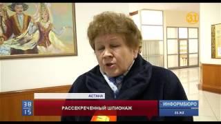 За разглашение госсекретов  арестован бывший зам. руководителя Администрации Президента
