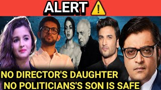 4 Mastermind In Sushant Singh Rajput Case : Arnab Goswami Reveal Involvement Of 4 Person In Ssr Case