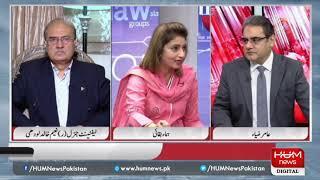 Live: Program Agenda Pakistan with Amir Zia | September 14, 2019 l HUM News
