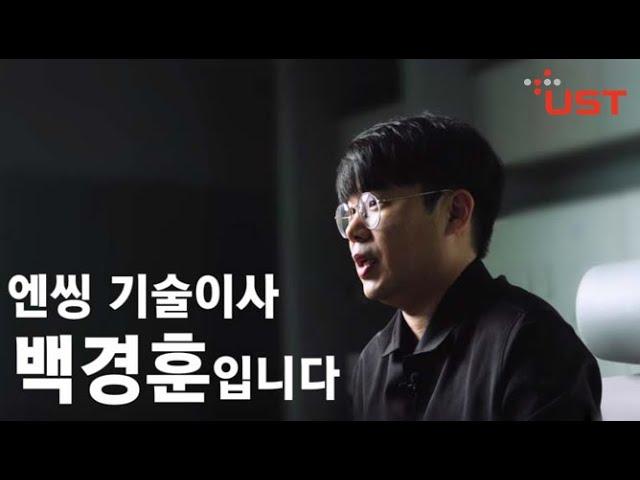 졸업생 인터뷰(한국생산기술연구원 백경훈 동문)