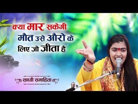 All Videos - Bhakti Darshan