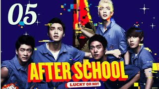 KDrama After School Lucky or Not ep.5