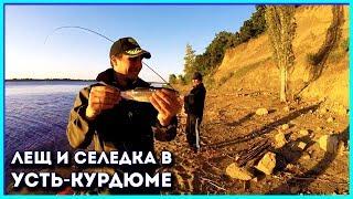 Рыбалка в усть курдюм саратов карта