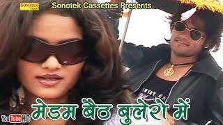 Madam Baith Bolero Mein Chanpreet Channi Minakshi Panchal Haryanvi Song Sonotek