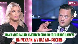 Исаев: Россия уничтожая свою экономику - возвращается в СССР!