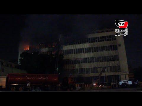 حريق هائل بسنترال العتبة و الحماية المدنية تحاول السيطرة عليه