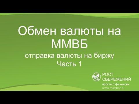 Реальные брокеры москвы