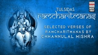Ramcharitmanas  Audio Jukebox