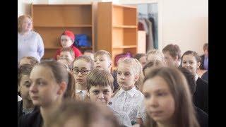 """Школьная конференция """"Планета знаний"""""""