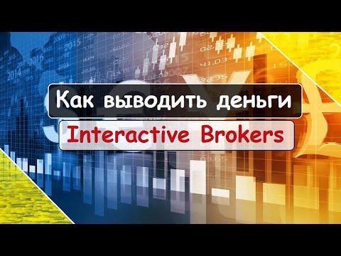 Брокер рейтинг мировой