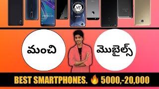 Best phones under 15,000,20,000,10,000,7,000,5,000 | best mobiles , smartphones | in telugu