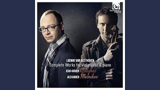 Sonata No. 5 in D Major, Op. 102, No. 2: I. Allegro con brio