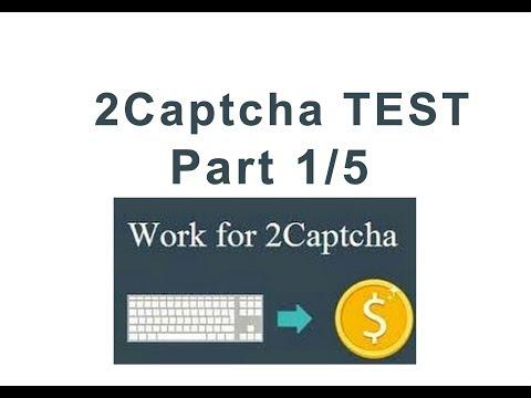 2captcha training mode answers 2017 - смотреть онлайн на Hah Life