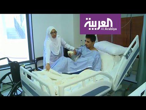 العرب اليوم - شاهد: المستشفيات السعودية تقدم خدماتها الطبية والعلاجية لجرحى الجيش الوطني اليمني