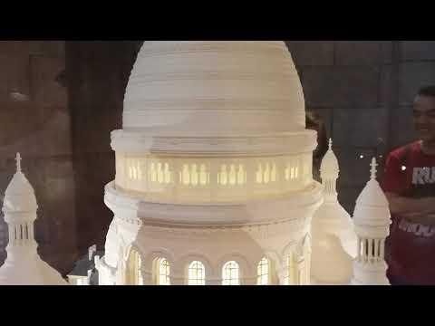 Базилик Секрикёр внутри
