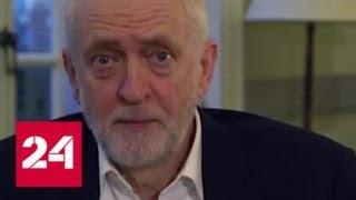 Лидера британской оппозиции записали в шпионы - Россия 24