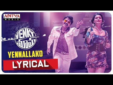 yennallako-lyrical-video-from-venky-mama