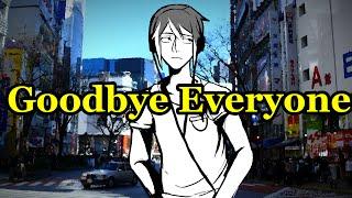 【松田っぽいよ】 さよーならみなさん 【UTAUカバー】