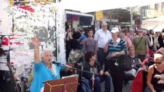 Yahaloma Yigael sings with Miri Aloni in Tel Aviv