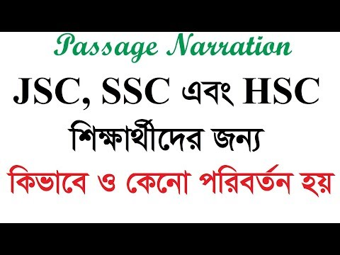 Passage Narration for JSC SSC HSC Practice 2