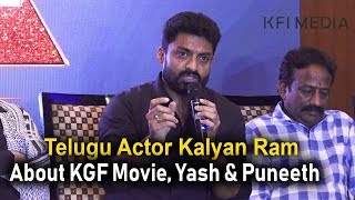 Hear Is Kgf Film Bike Special Story Funny Videos