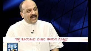 Seg_ 3 - Target With Abdul Azeem - 03 June 12 - Suvarna News