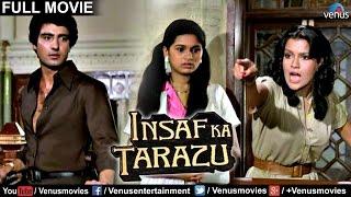 Insaf Ka Tarazu  Hindi Movies Full Movie  Raj Babbar Zeenat Aman  Old Bollywood Full Movies