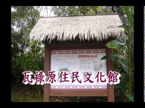 苗栗南庄-桂花園露營活動