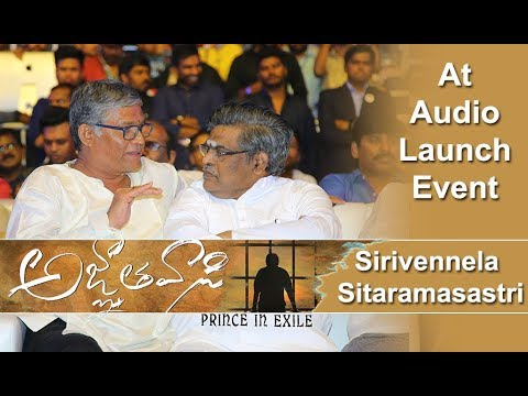 Sirivennela Sitaramasastri At Agnyathavasi Audio Launch